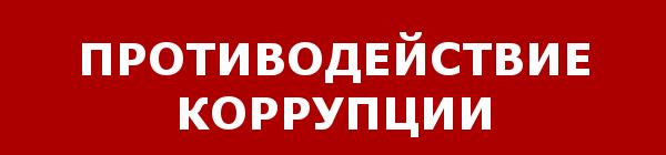 http://www.bstu.ru/shared/attachments/133901