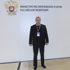 The university presented its projects at the Moscow International Salon of Education
