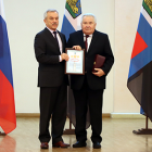 President of the University awarded the highest distinction of the Belgorod region