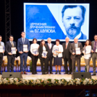 Best representatives of the flagship university received the prize named after Vladimir Grigorievich Shukhov