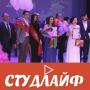 Радуга красоты на конкурсе «Студентка года – 2016»