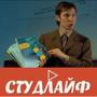 СтудЛайф побывал в Москве на презентации книги о В. Г. Шухове