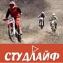 СтудЛайф на соревнованиях по мото-эндуро