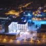 Зима 2016 - 2017 в БГТУ им. В. Г. Шухова