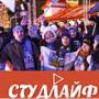 «Татьянин лед» в Москве