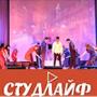 Студлайф побывал на мюзикле «Ромео и Джульетта»