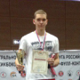 BSTU student took gold at the Central Federal Region kickboxing Championship