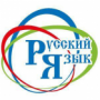 Issues of pre-university training of foreign citizens were discussed in Moscow