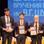 Three university scientists became laureates of the Shukhov Prize