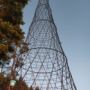 Shukhov Tower got a new life