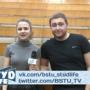 Студенческое телевидение БГТУ им. В. Г. Шухова СтудLife 59