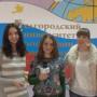 Студенческое телевидение БГТУ им. В. Г. Шухова СтудLife 65