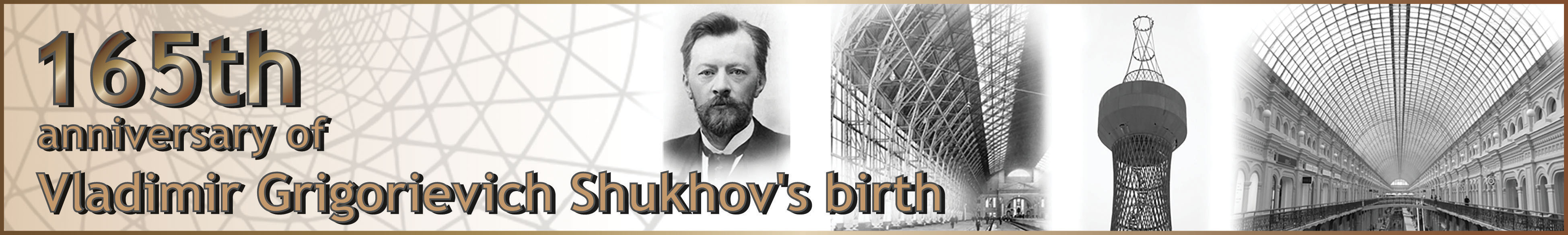 165th anniversary of Vladimir Grigorievich Shukhov's birth